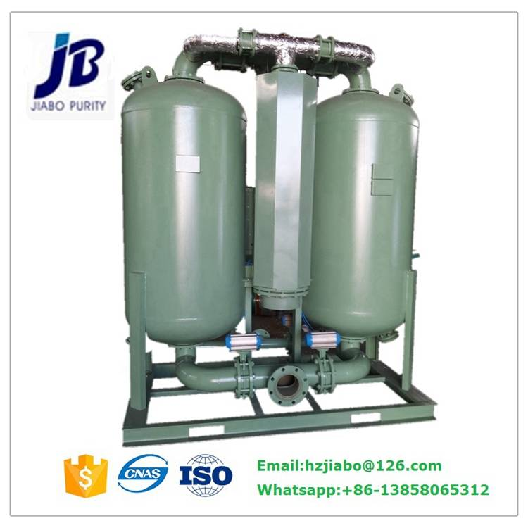 High Quality No Heated Desiccant Air Dryer