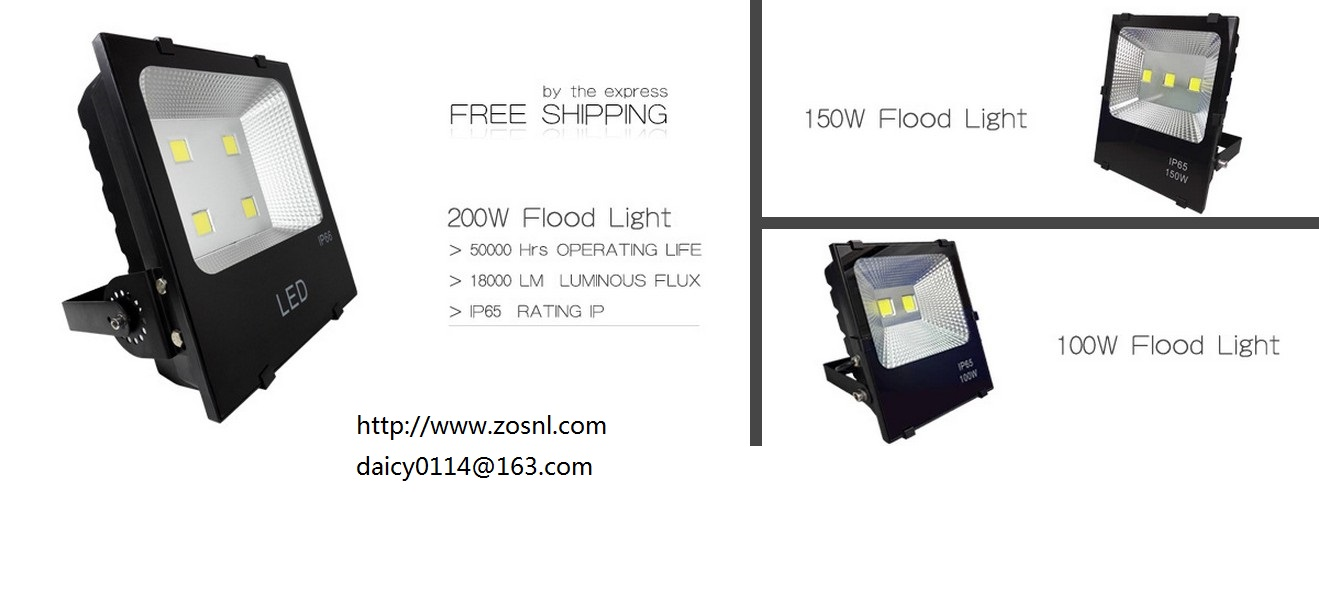 200W fashion flood light from manufacturer in China
