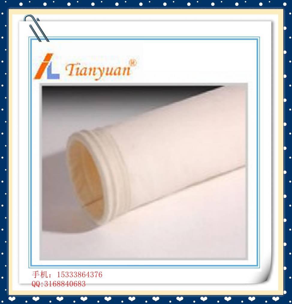 High Quality The Polyester fiberglass polypropylene Acrylic nonwoven filter felt / bag for cement du