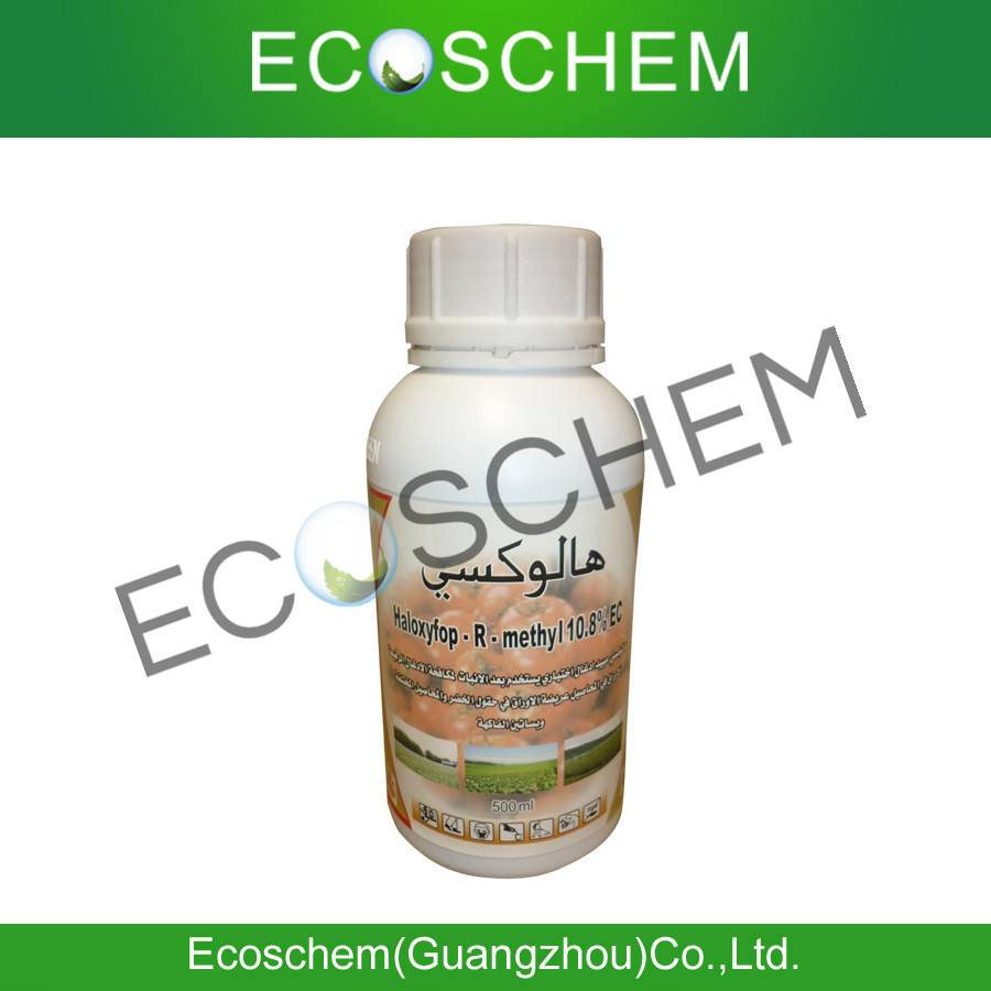 Pesticide herbicide Haloxyfop-P-methyl 108g/l ec
