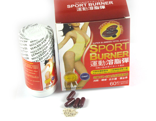 Sport Burner Extreme Fat Burning Diet Capsules