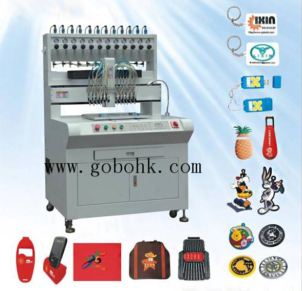 dripping machine for filling multicolor rubber product's color