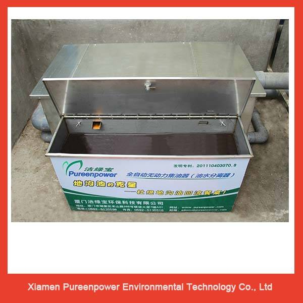 Stainless Steel Automatic Grease Interceptor for Commercial Kitchens