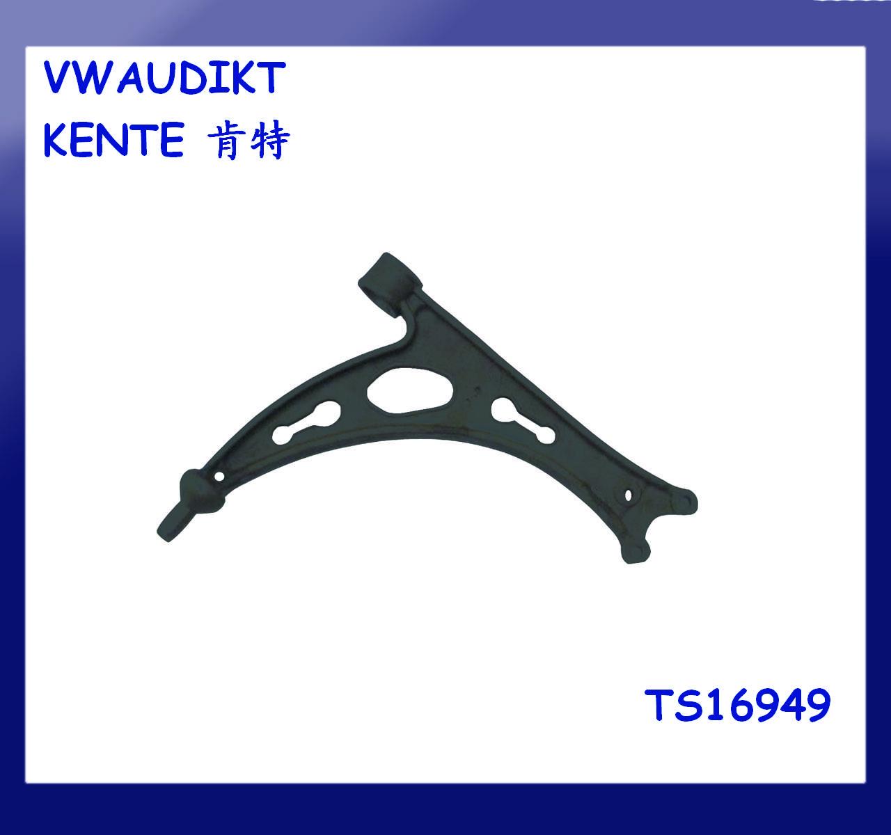 Auto parts VW Skoda control arm OEM 1K0407153