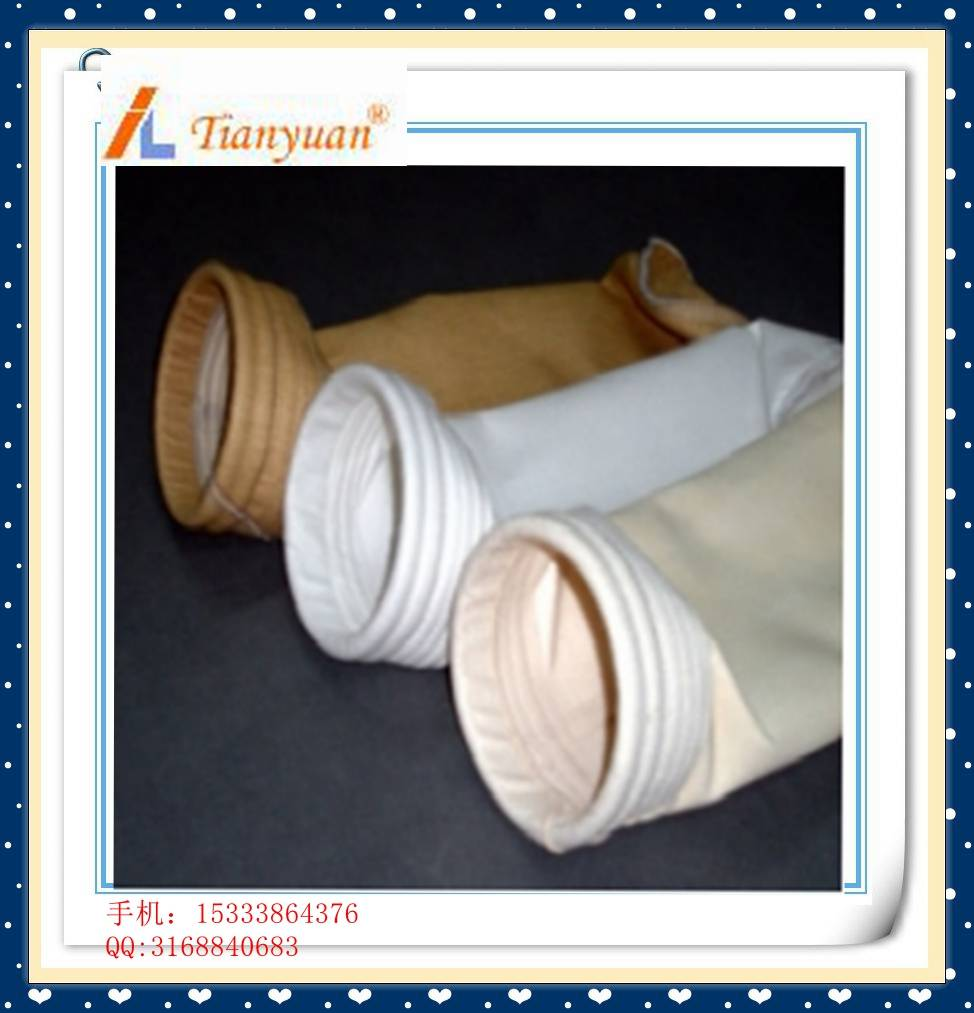 100% Newest Polyester fiber needled felt filter bag