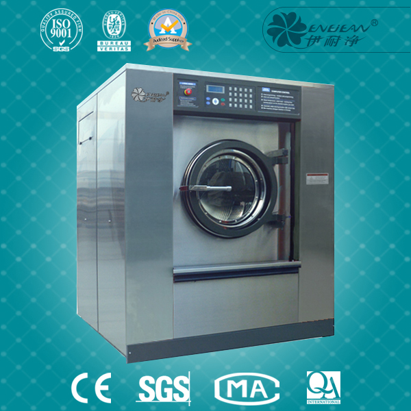 2017 new style Automatic washer extractor