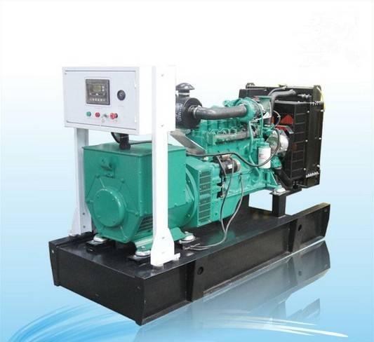 Hot Sale 40kw Cummins Diesel Generator Set(4BTA3.9-G2)