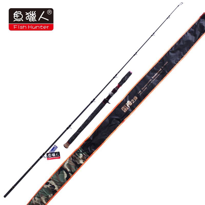 Carbon Fishing rod/Brave II/Casting/two parts of rod holder/2.28m/MH/wholesale