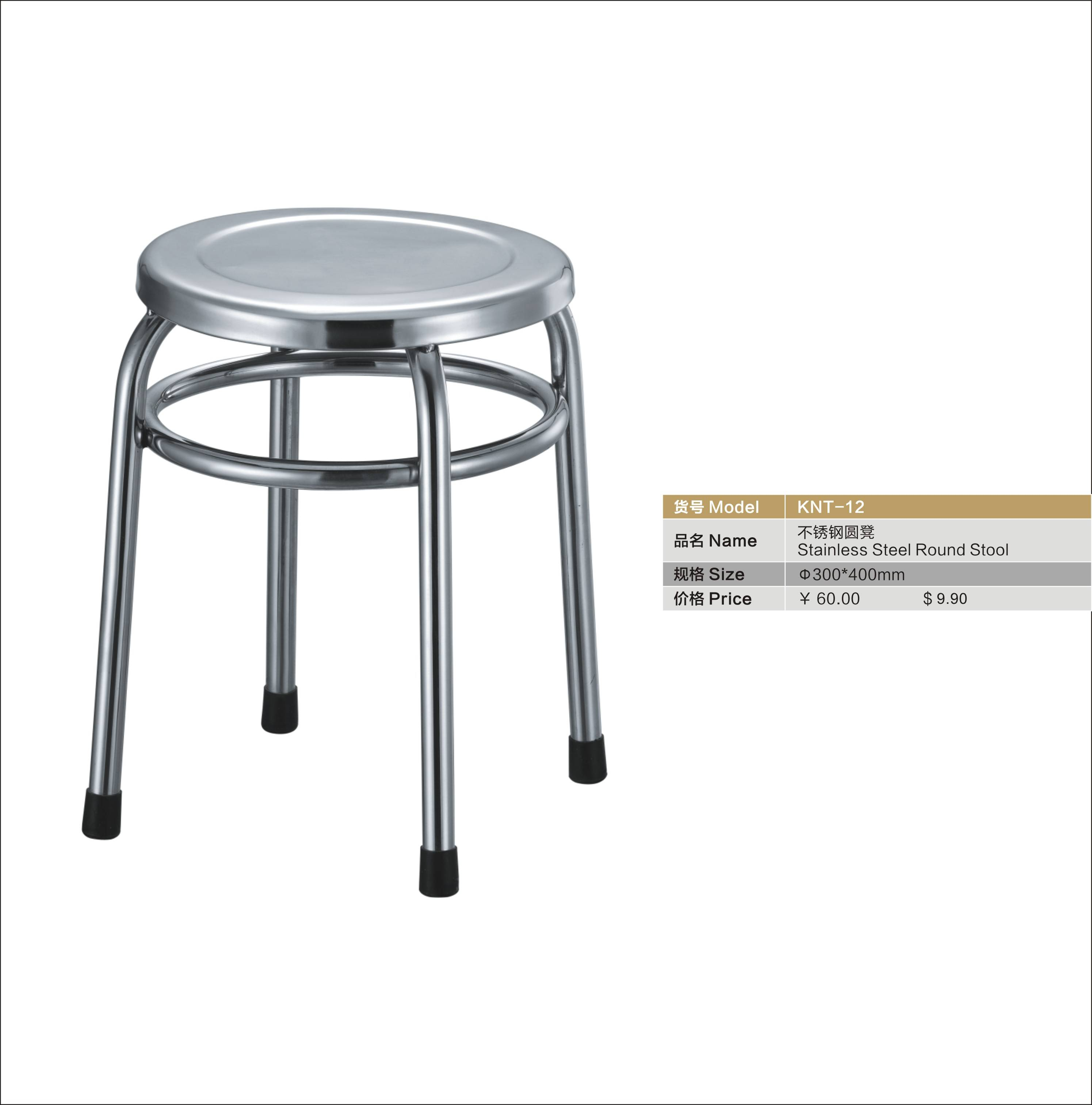 stainless steel canteen stool