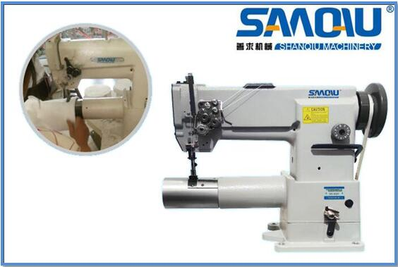 low price new short arm cylinder filter bag sewing machine