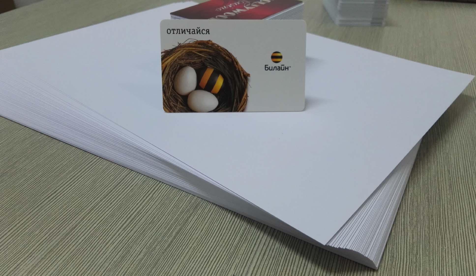 Digital printing sheet MKP-G1
