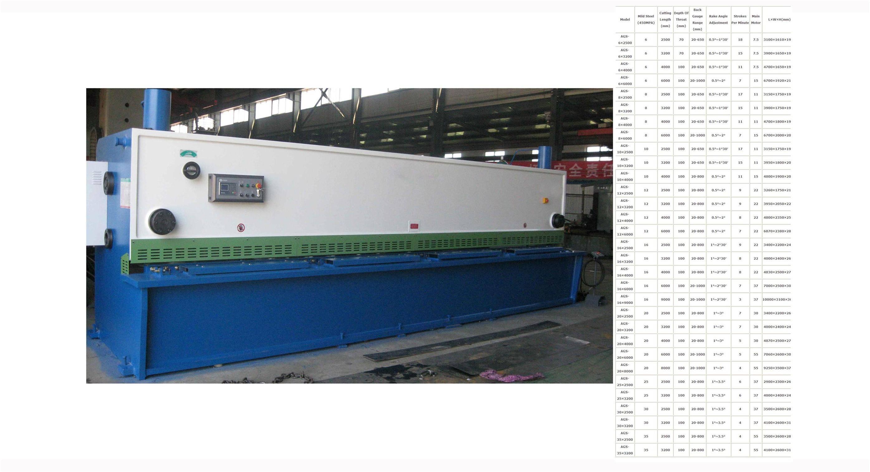 Hydraulic Guillotine Shear Machine