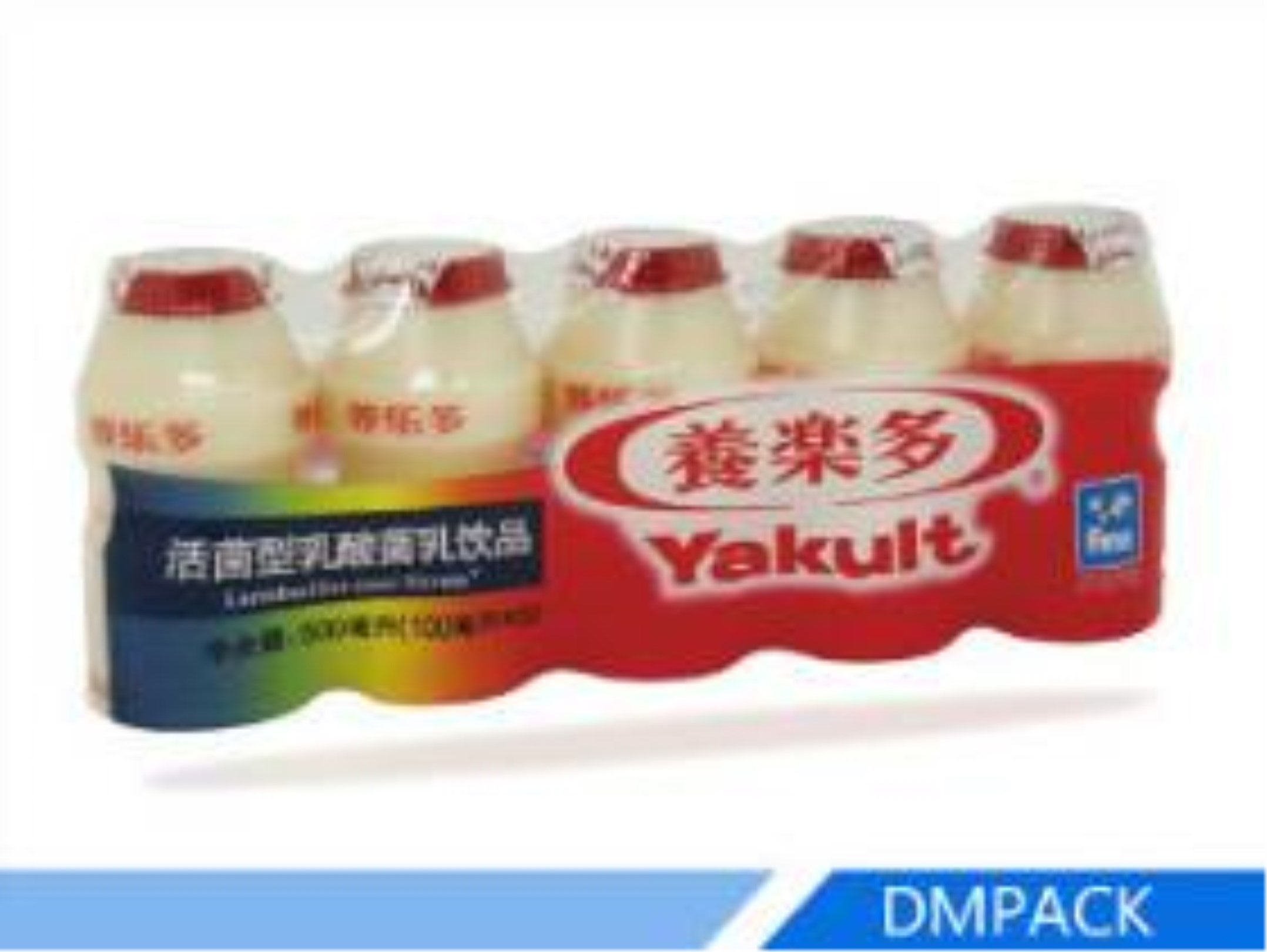 DMPACK07 SINGLE WOUND HIGH-SPEED PACKAGING FILM