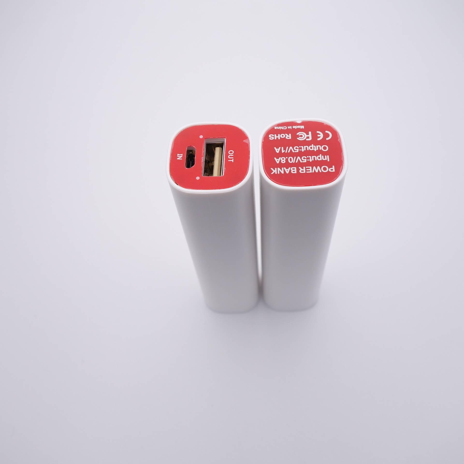 LED power indicator power bank 2000mah-3000mah