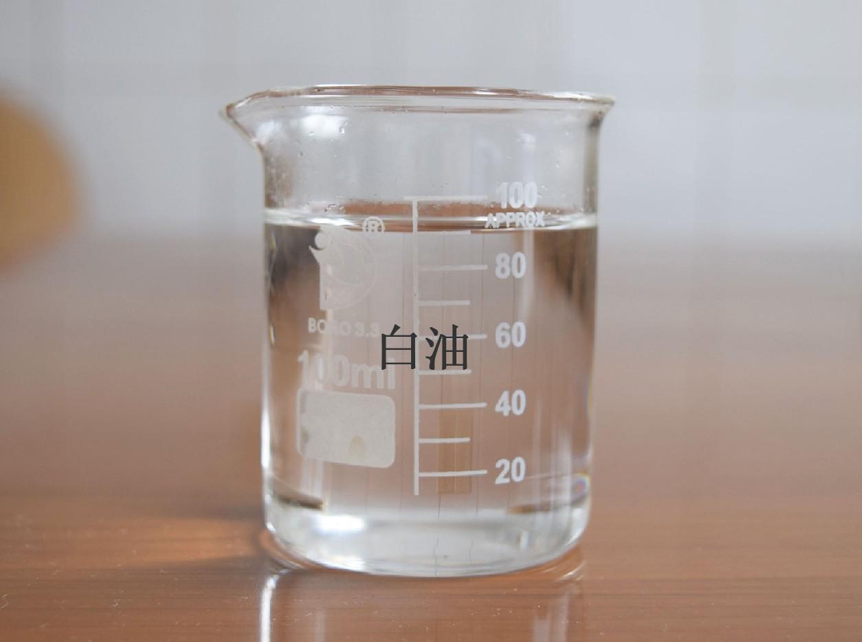 7# Sinopec Industrial Grade Mineral Oil White Oil Liquid Paraffin