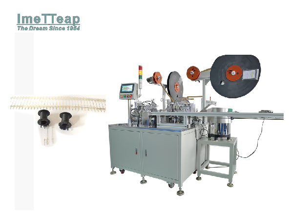 Bobbin Pin Insertion Assembly Machine