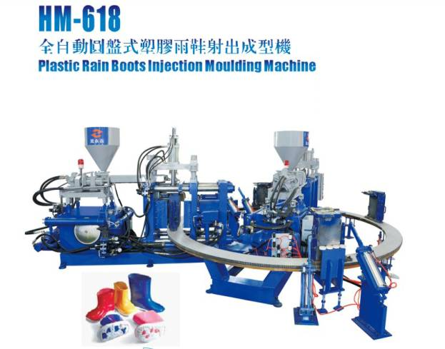 Full Automatic Horizontal Plastic boots injection moulding machine
