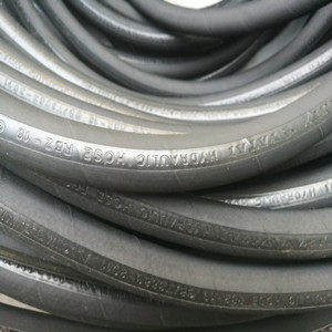 Embossed brand hydraulic hose with MSHA Approved tough cover