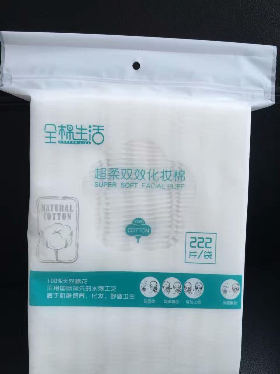 Square shape makeup cotton pad
