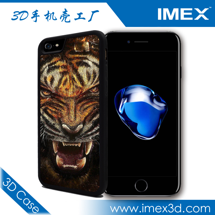 3D mobile phone case for iPhone 7, in high quality