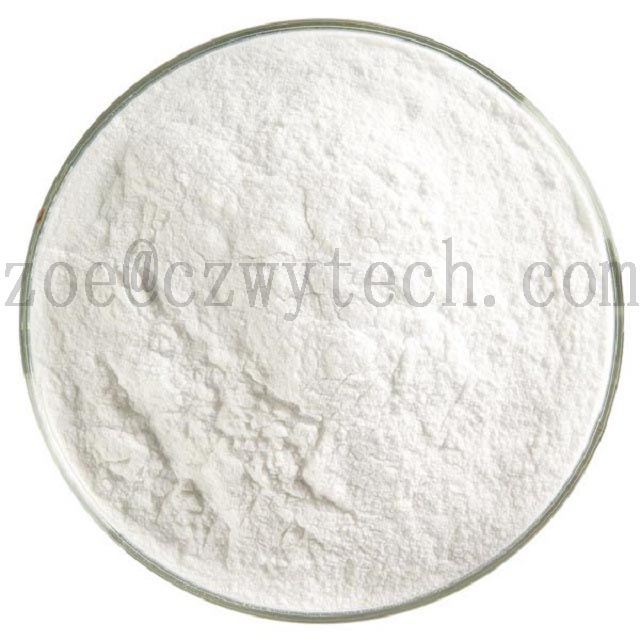 Beta-Nicotinamide Mononucleotide (NMN) 1094-61-7