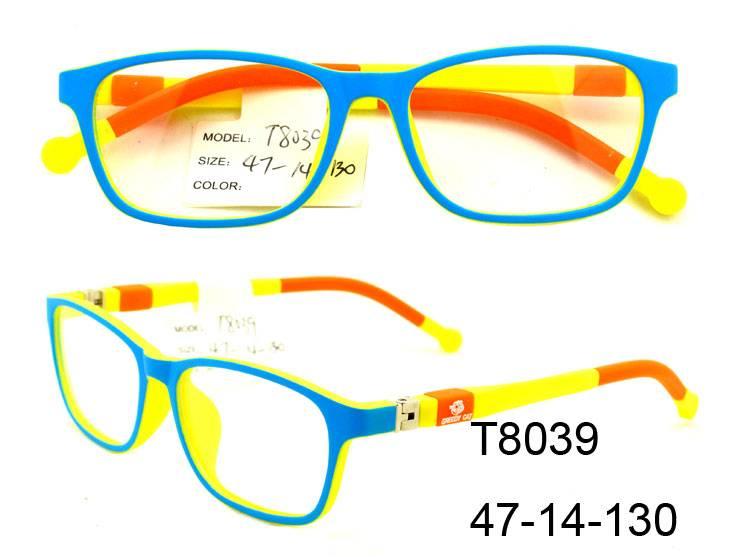 new TR90 soft kids frames