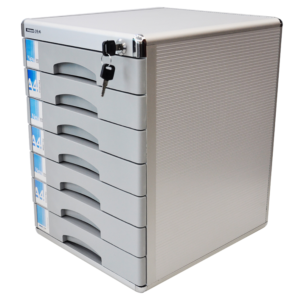 Glosen 7 Drawers Metal File Cabinet C9978