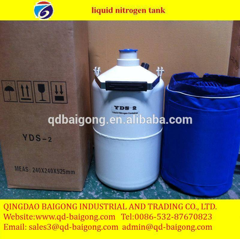 YDS-20 cryogenic liquid nitrogen container