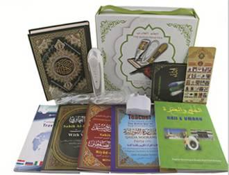 Digital Holy Quran Reading Pen PQ15 With Bukhari Tafseer Hadith