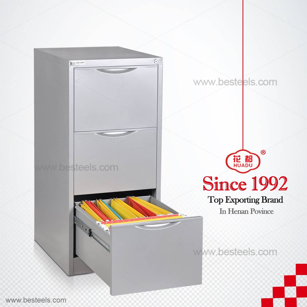 HDK-F03 steel veritical filing cabinet with 3 drawers