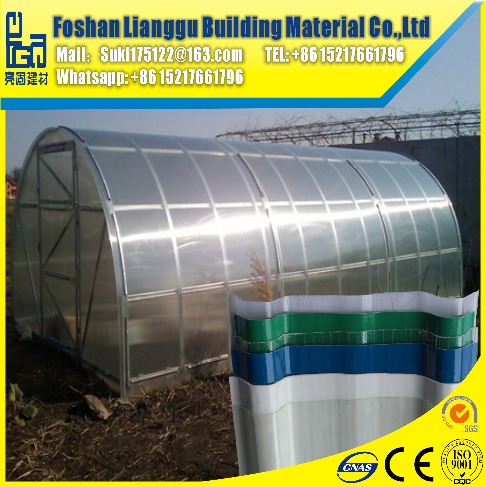 vegetable farm cover FRP transparent sheet/panel/plate