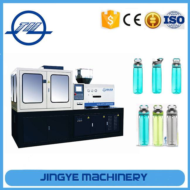 One step PC sports bottle making machine