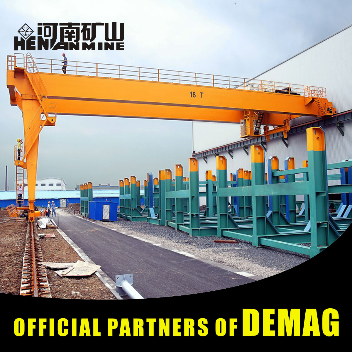 2017 Half Saving Cost Port Gantry Cranes Ship Manufacture Gantry Crane For Container Yard