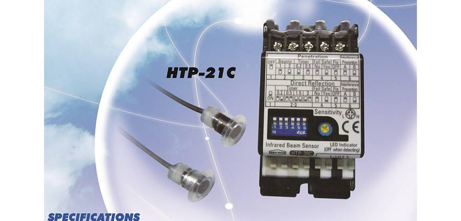 HTP-21C SAFETY BEAM(HOTRON)