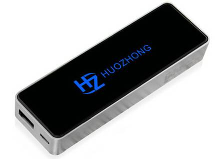 Huydai Huozhong Zinc Alloy Portable Power Bank 4200 Mah