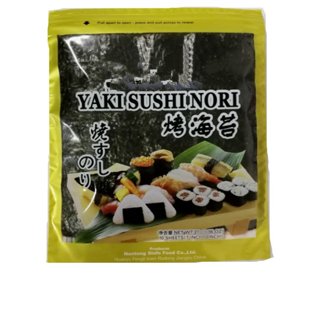 Wholesale 50 sheets sushi nori with cheap price