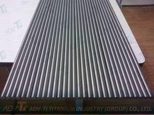 High Precision Titanium Round Bar