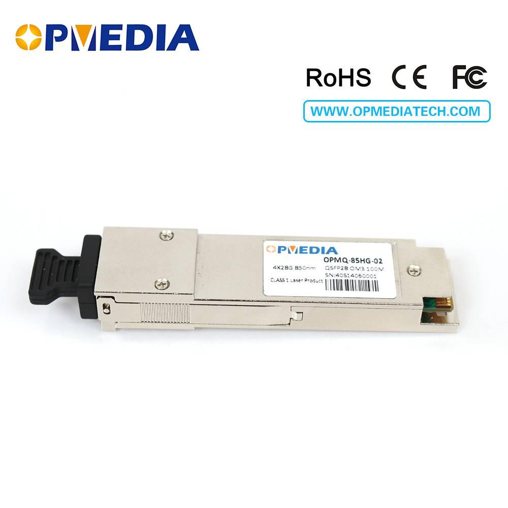 100G QSFP28 SR4 optical transceiver,100G 850NM OM3 100M optical module