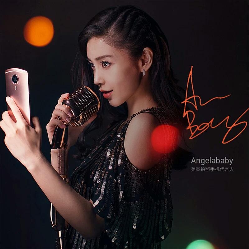 Meitu T8 Smart Phone