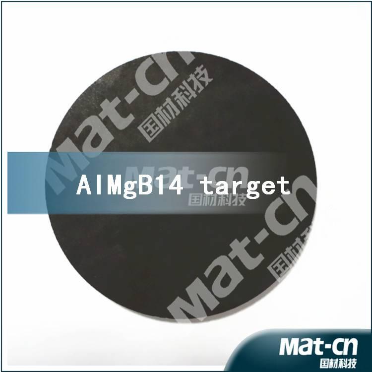 AlMgB14-Aluminum-magnesium boron target--sputtering target / virtual price
