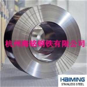 Various size 201 stainless steel strip