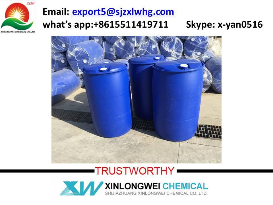 Hydrazine hydrate 40% to 99%,N2H4.H2O /CAS NO.: 7803-57-8