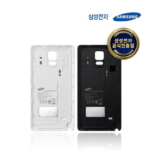 SAMSUNG Galaxy Note 4 Wireless Charging Qi Cover