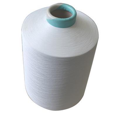 Silver Ion Antibacterial & Deodorant Polyester Yarn DTY -FreeCool