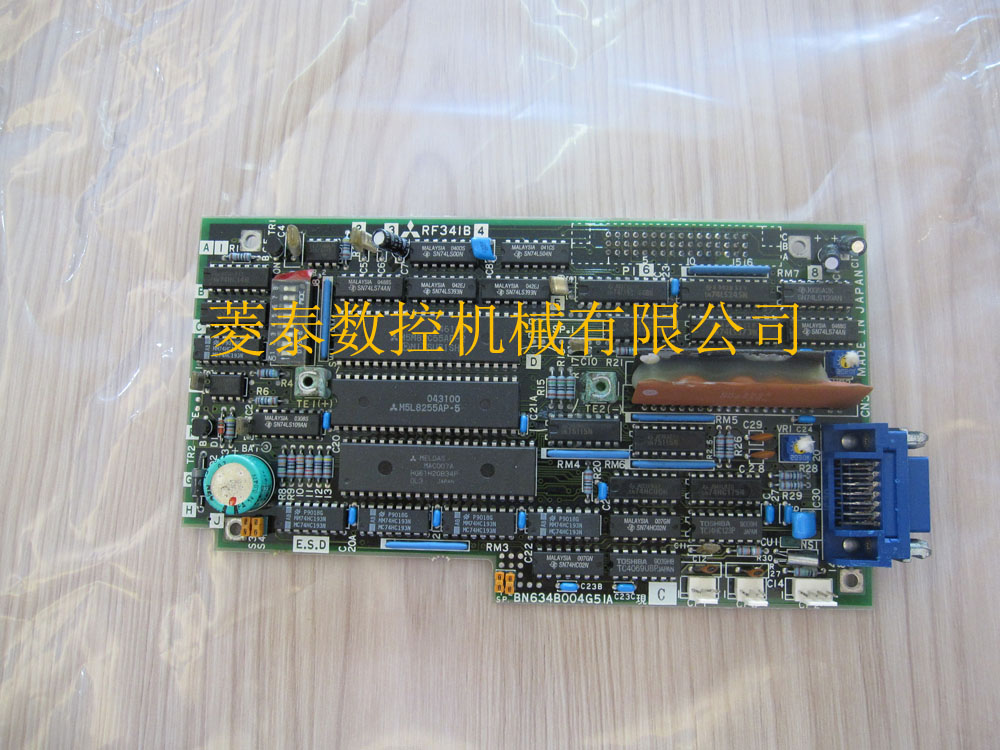 Mitsubishi PCB     RF341B
