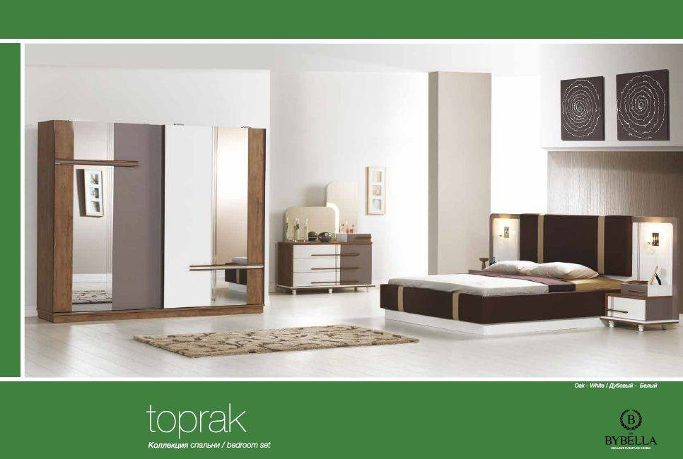 Toprak Bedroom set