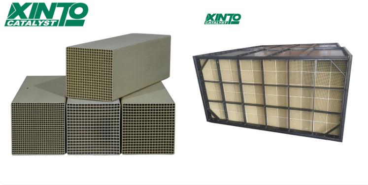 SCR honeycomb ceramic catalyst for power plants deNox catalyst SCR
