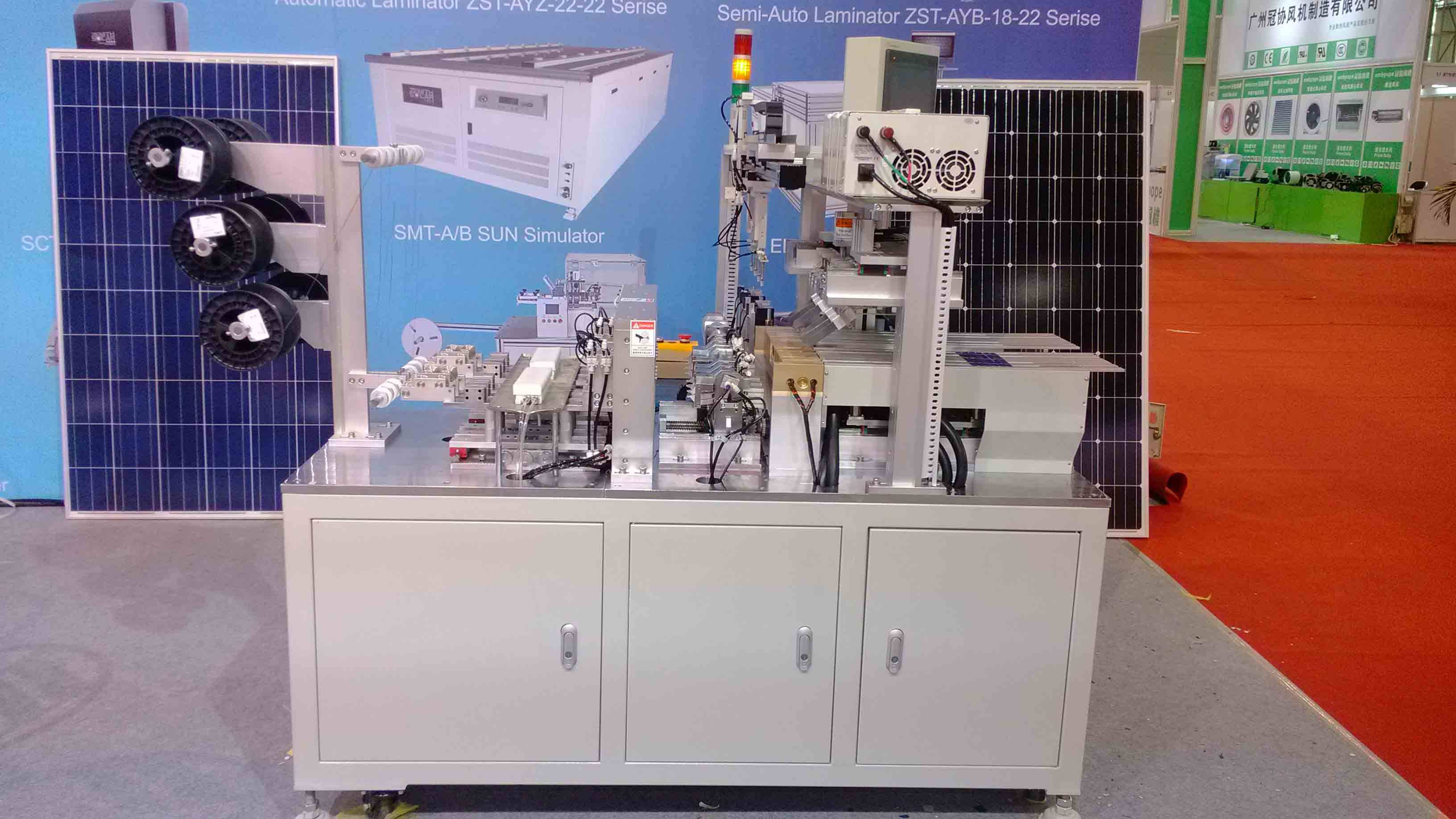 Full Automatic Solar Cut Cell Tabber Stringer Machine H630