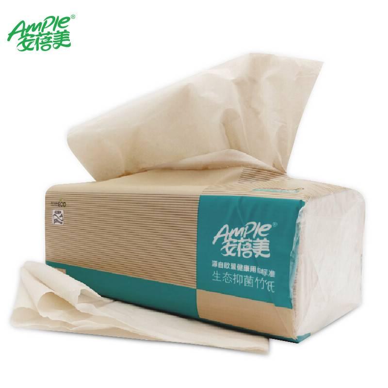 2016 hot selling OEM brown bamboo facial tissue, facial paper