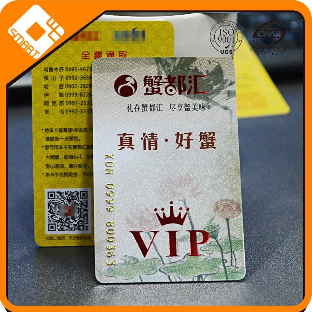 Competitive price Plastic card , QR code Membership card,Plastic Barcode card